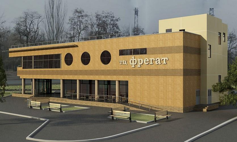 Торговый центр в г. Никополь