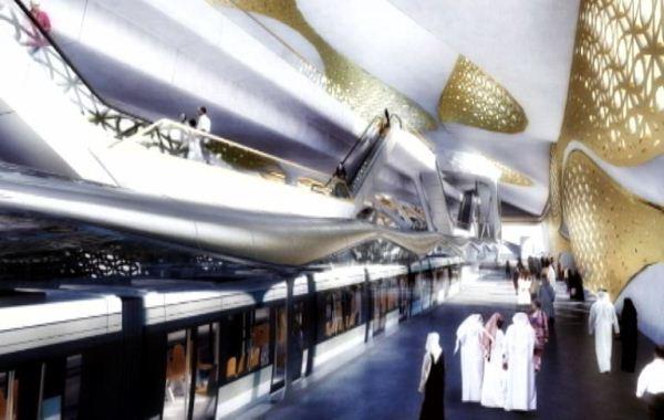metro for king